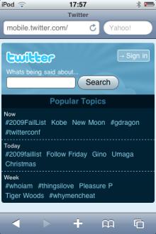 ケータイdasweブログ-twitter mobile