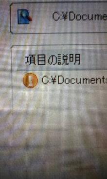 ケータイdasweブログ-ウイルス