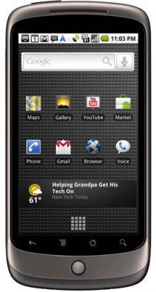 ケータイdasweブログ-Nexus One